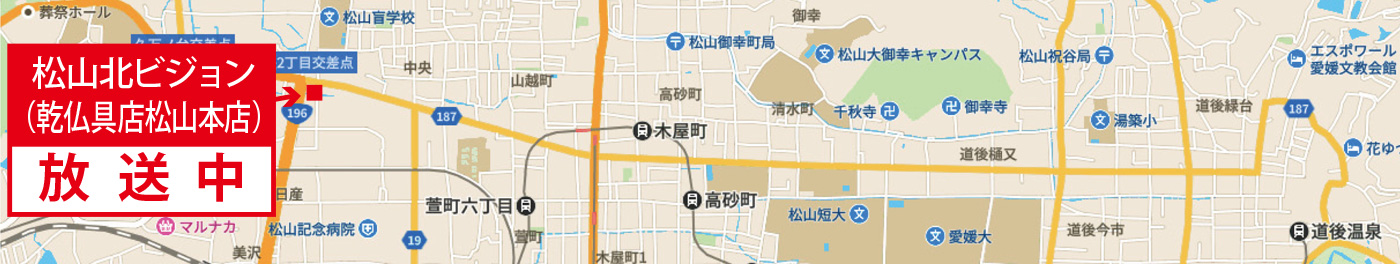 デジタルサイネージ設置場所、松山北ビジョン