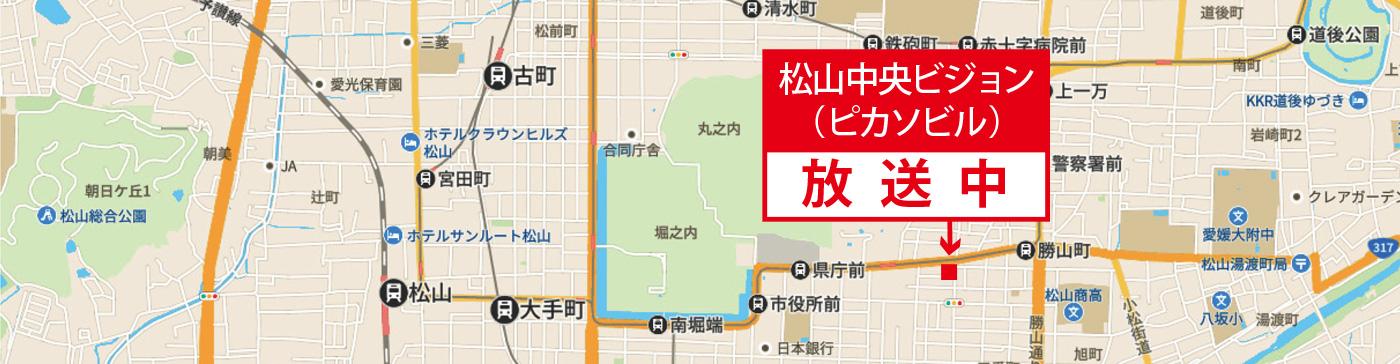 デジタルサイネージ設置場所、松山中央ビジョン